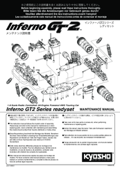 Kyosho Inferno GT2 ReadySet Manuals