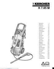 Karcher K 7.85 M Manuals