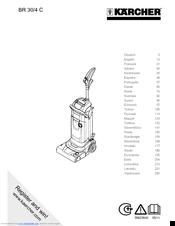 Kärcher BR 30/4 C Adv Manuals