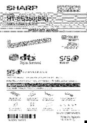 Sharp HT-SB350 Manuals