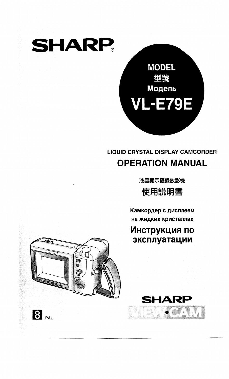 SHARP VIEWCAM VL-E79E OPERATION MANUAL Pdf Download