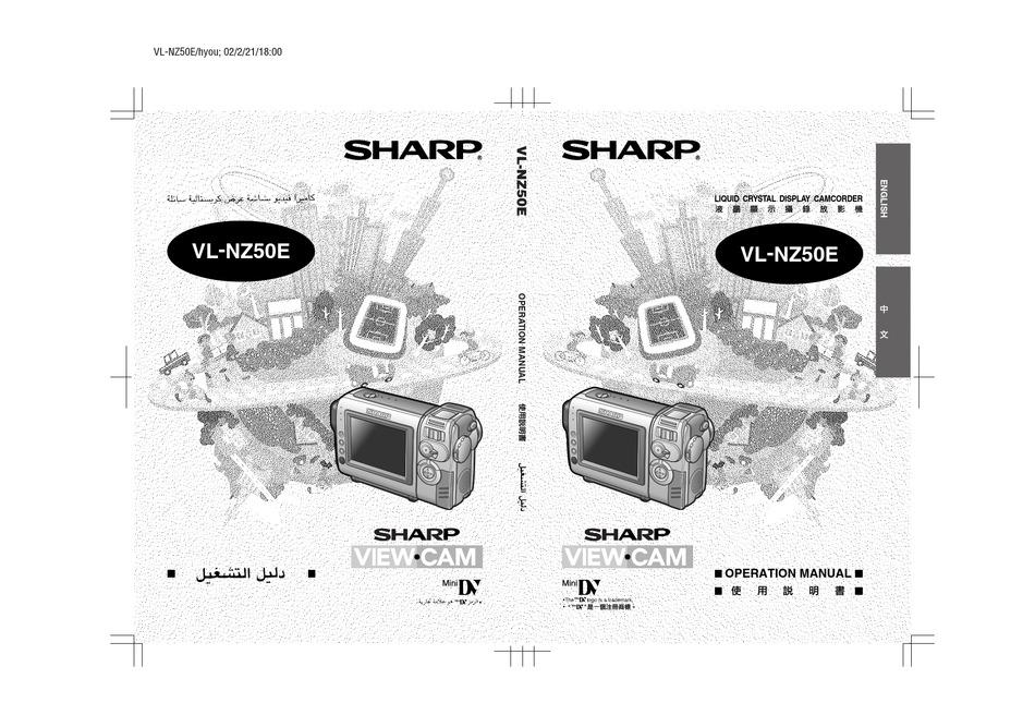 SHARP VIEWCAM VL-NZ50E OPERATION MANUAL Pdf Download