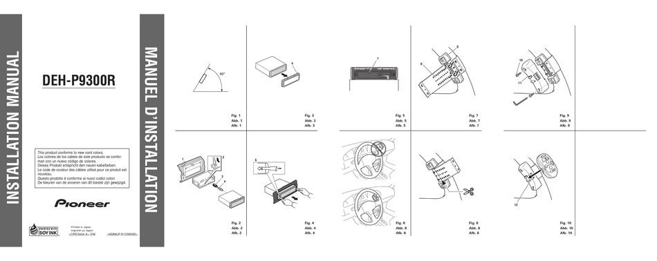 PIONEER DEH-P9300R INSTALLATION MANUAL Pdf Download