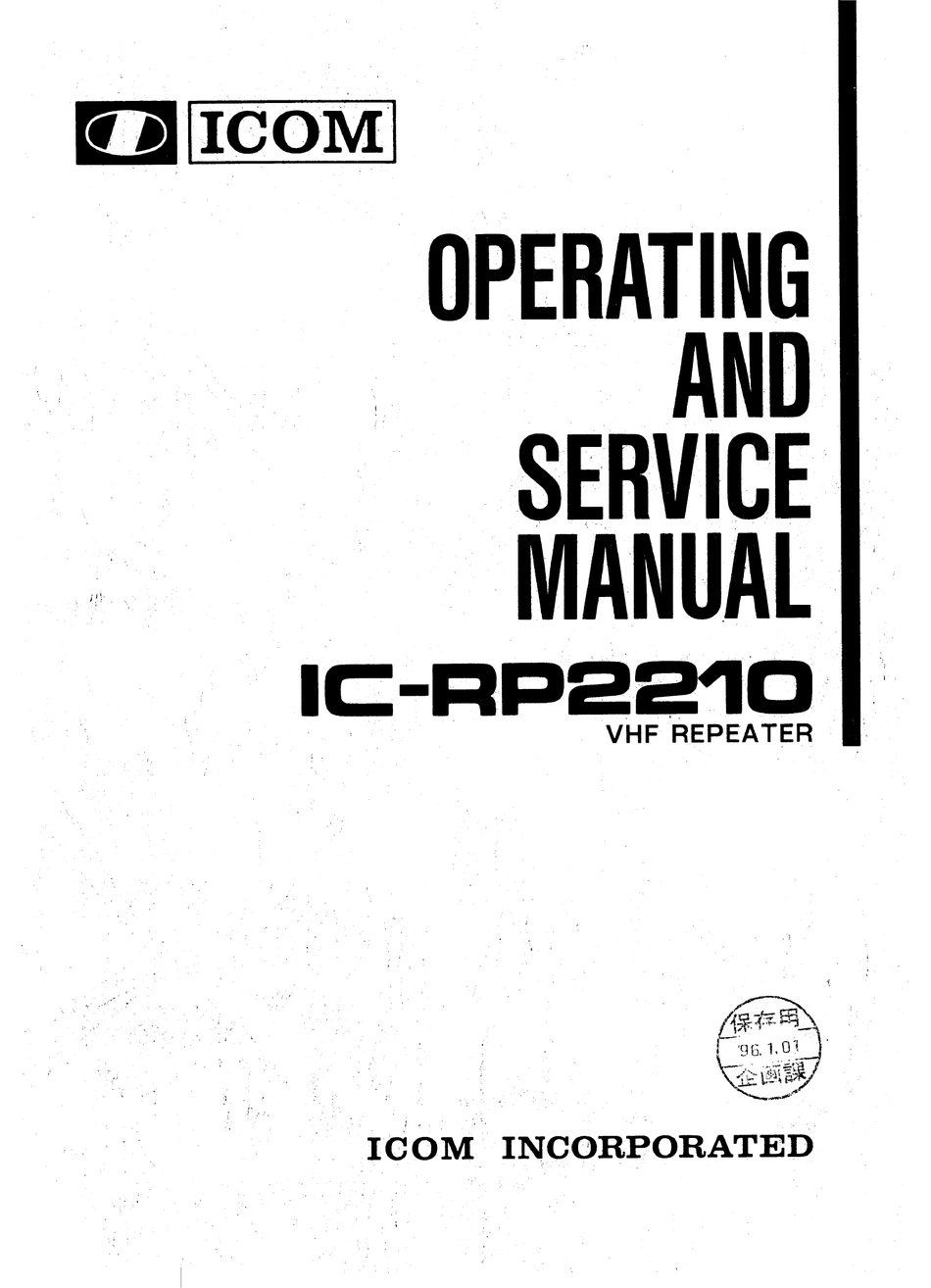 ICOM IC-RP2210 OPERATING AND SERVICE MANUAL Pdf Download