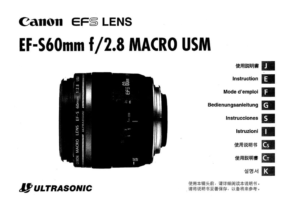 CANON EF-S60MM F/2.8 MACRO USM INSTRUCTION Pdf Download
