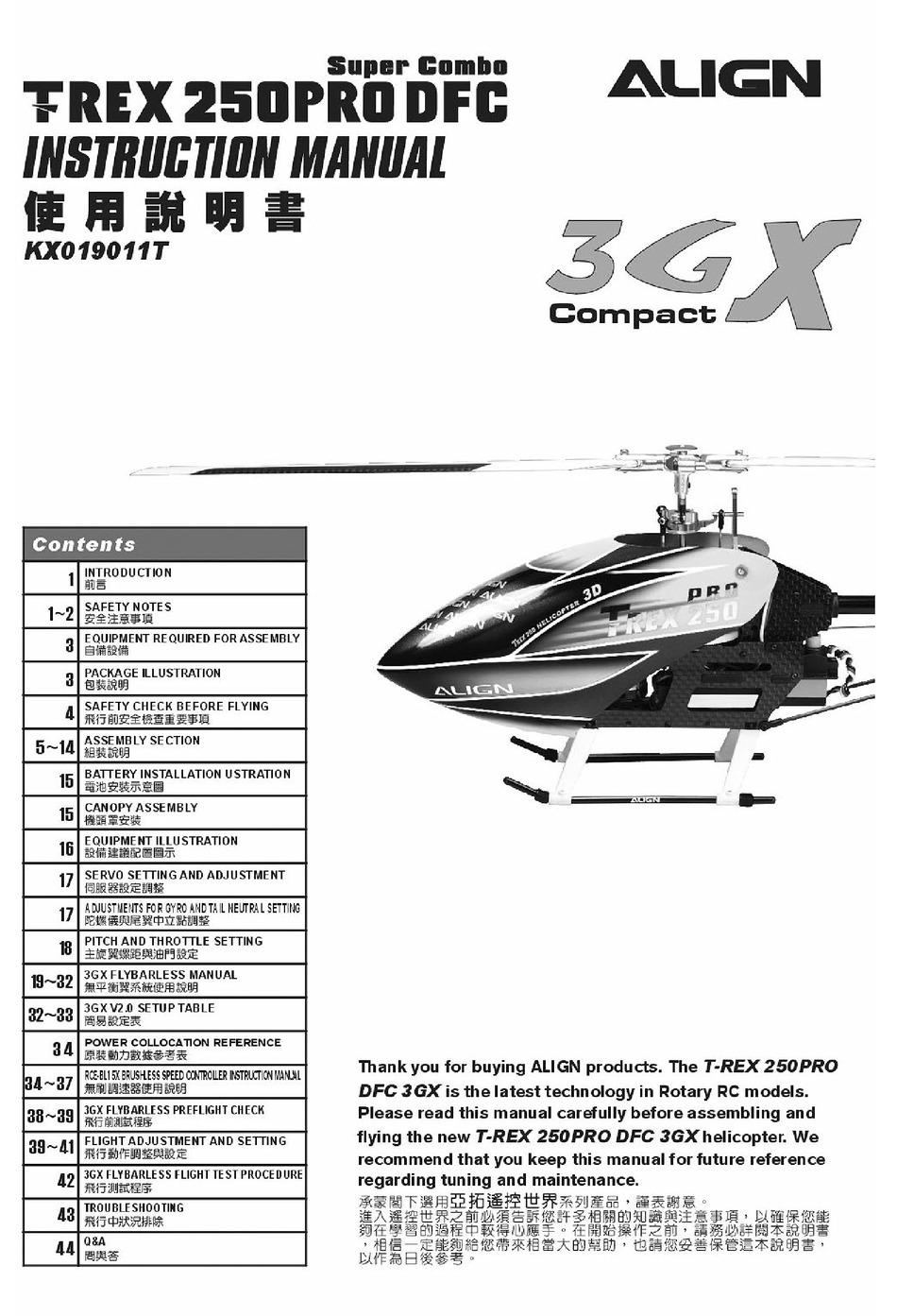 ALIGN T-REX 250PRO DFC KX019011T INSTRUCTION MANUAL Pdf