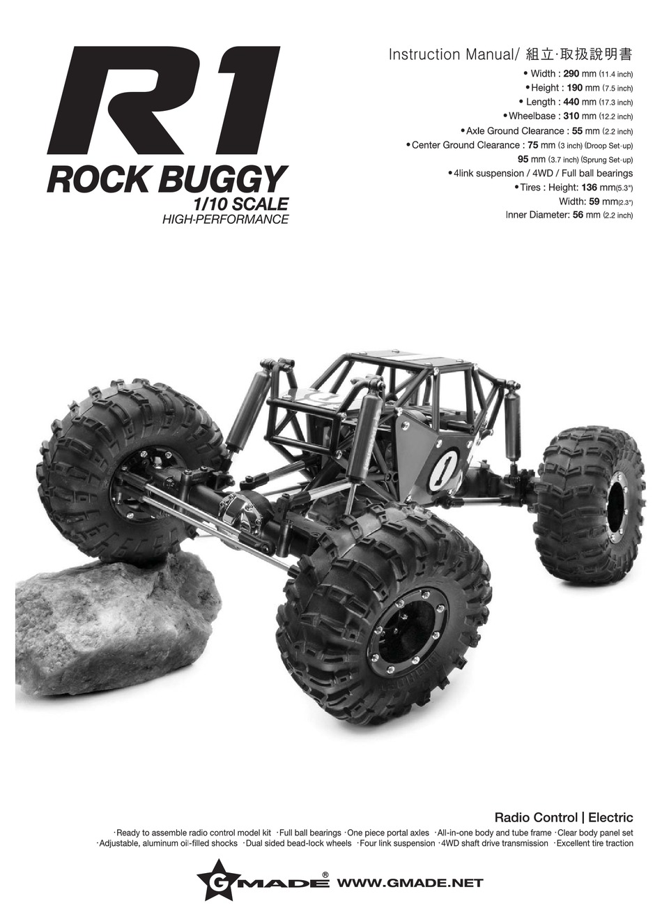 GMADE R1 ROCK BUGGY INSTRUCTION MANUAL Pdf Download