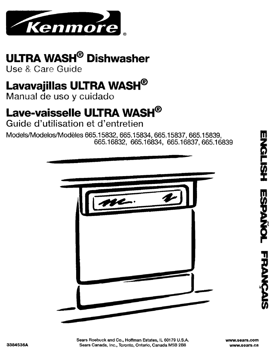 KENMORE ULTRA WASH 665.15832 USE AND CARE MANUAL Pdf
