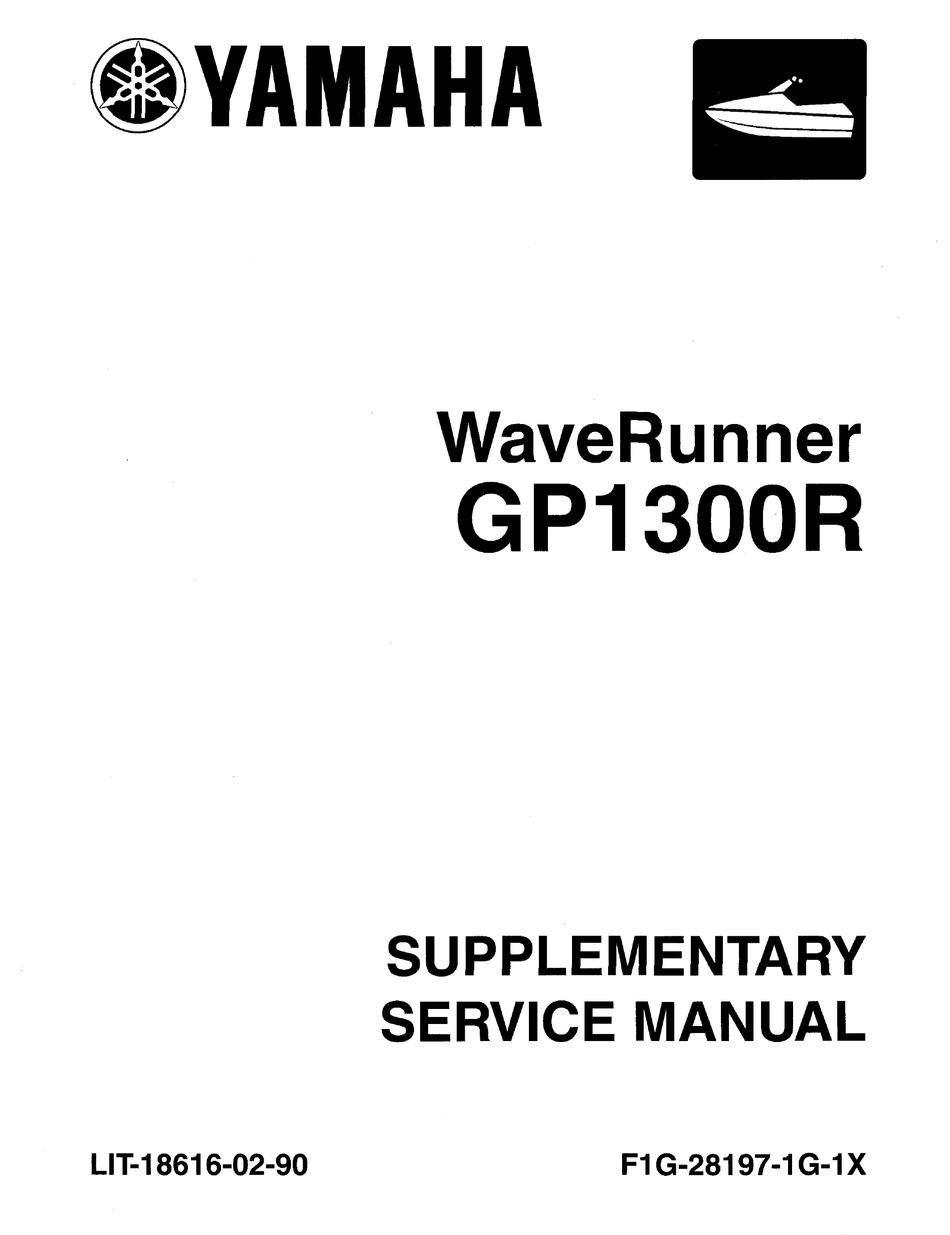 YAMAHA WAVERUNNER GP1300R SUPPLEMENTAL SERVICE MANUAL Pdf