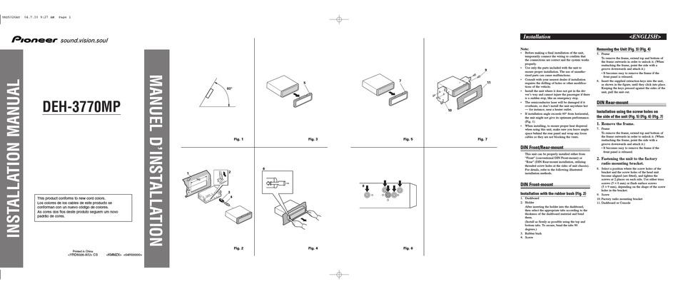 PIONEER DEH-3770MP INSTALLATION MANUAL Pdf Download