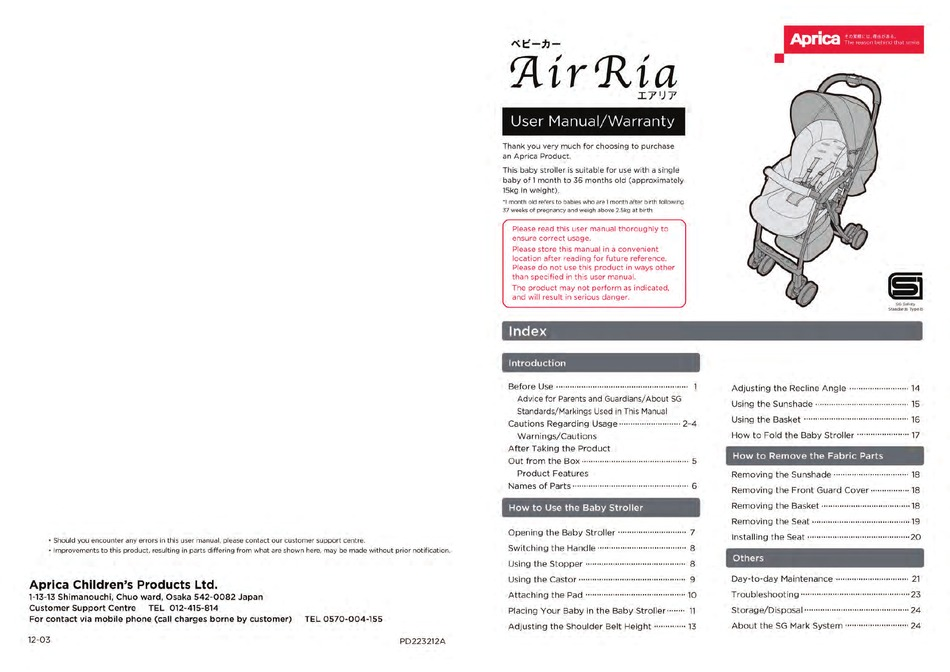 [View 20+] Aprica Baby Stroller Manual