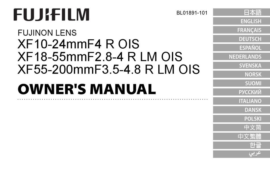 FUJIFILM XF10-24MMF4 R OIS OWNER'S MANUAL Pdf Download