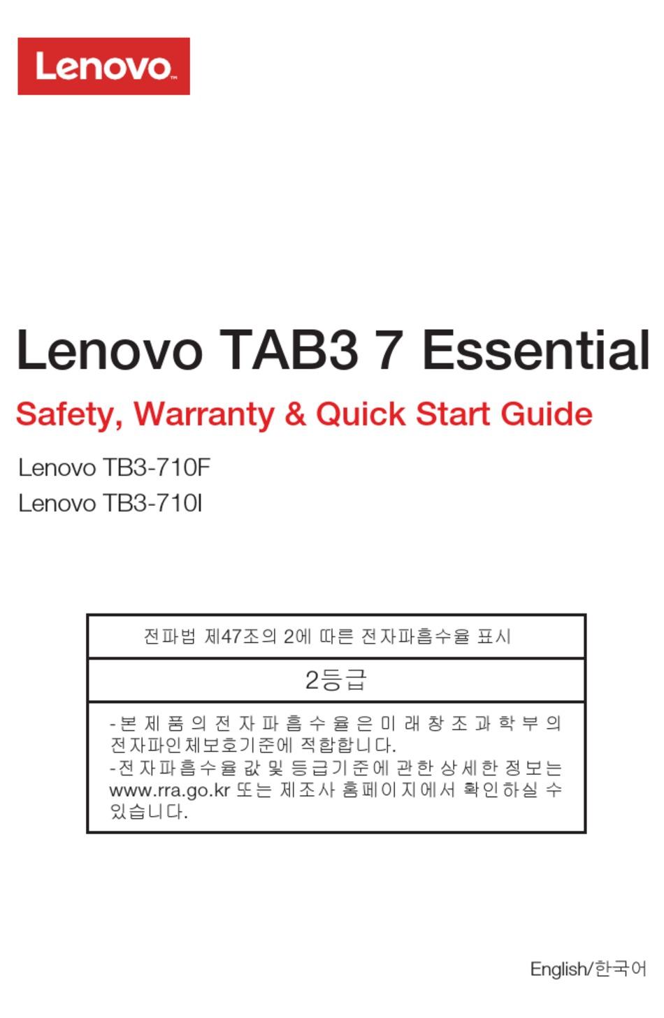 LENOVO TAB3 7 ESSENTIAL SAFETY, WARRANTY & QUICK START
