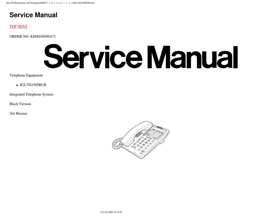 PANASONIC KX-TS2365RUB SERVICE MANUAL Pdf Download