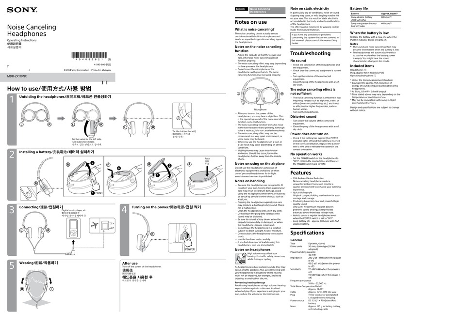 SONY MDR-ZX110NC OPERATING INSTRUCTIONS Pdf Download