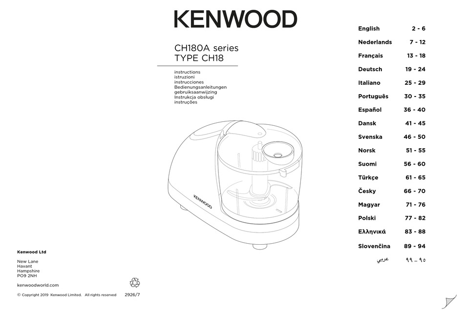 KENWOOD CH180A SERIES INSTRUCTIONS MANUAL Pdf Download