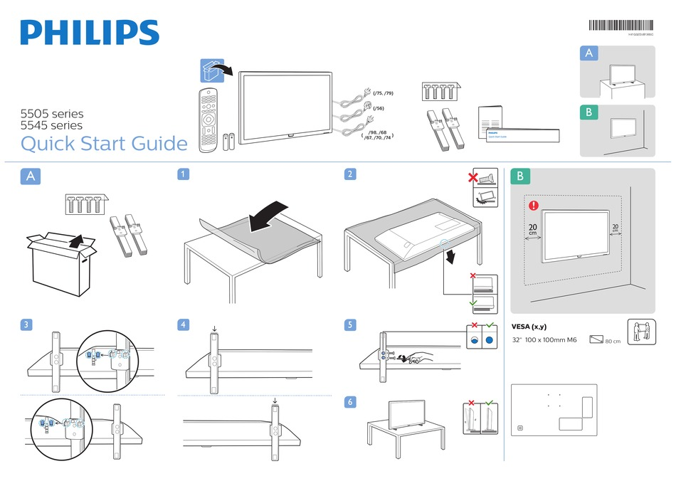 PHILIPS 5505 SERIES QUICK START MANUAL Pdf Download