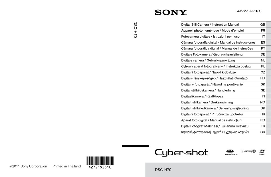 SONY CYBER-SHOT DSC-H70 INSTRUCTION & OPERATION MANUAL Pdf