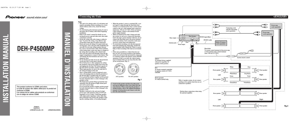 PIONEER DEH-P4500MP INSTALLATION MANUAL Pdf Download
