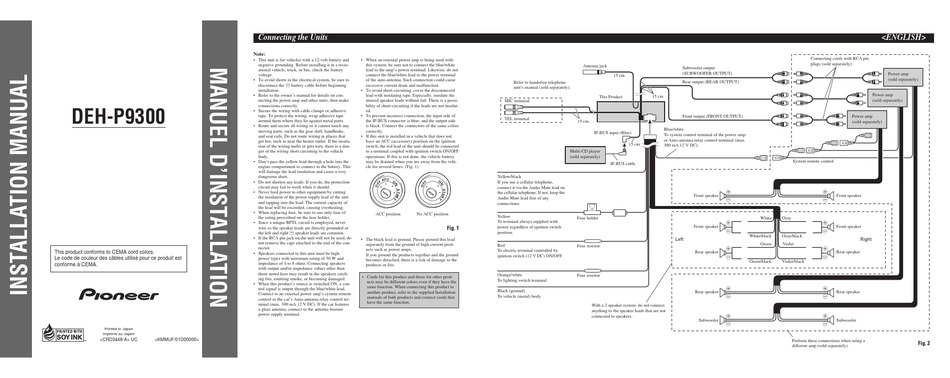 PIONEER DEH-P9300 INSTALLATION MANUAL Pdf Download