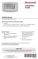 Th9421c1004 Manual : th9421c1004, manual, Honeywell, TH7220U, Manuals, ManualsLib