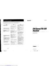 Sony STR-D311 Manuals