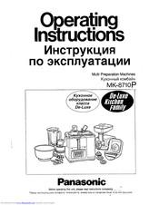 Panasonic MK-8710P Manuals