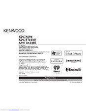 Kenwood KMR-D558BT Manuals