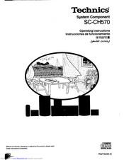 Technics SC-CH570 Manuals