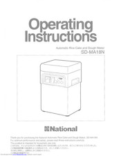 Panasonic SD-MA18N Manuals