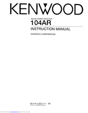 Kenwood 104AR Manuals
