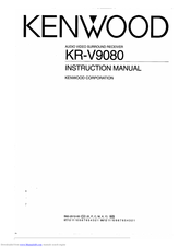Kenwood KR-V9080 Manuals