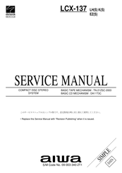 Aiwa LCX-137 Manuals