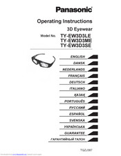 Panasonic TY-EW3D3ME Manuals