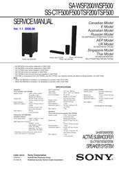 Sony SA-WSF200 Manuals