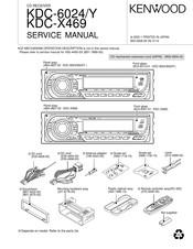 Kenwood KDC-X469 Manuals