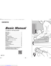 Onkyo TX-NR575 Manuals