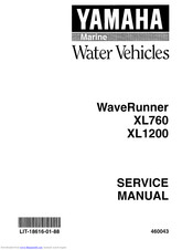 Yamaha WaveRunner XL1200 Manuals