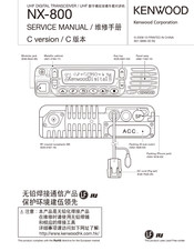 Kenwood NEXEDGE NX-800 series Manuals