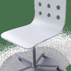 Ikea Jules Chair Big Lots Chairs And Recliners Cad I Bim Objekat Swivel