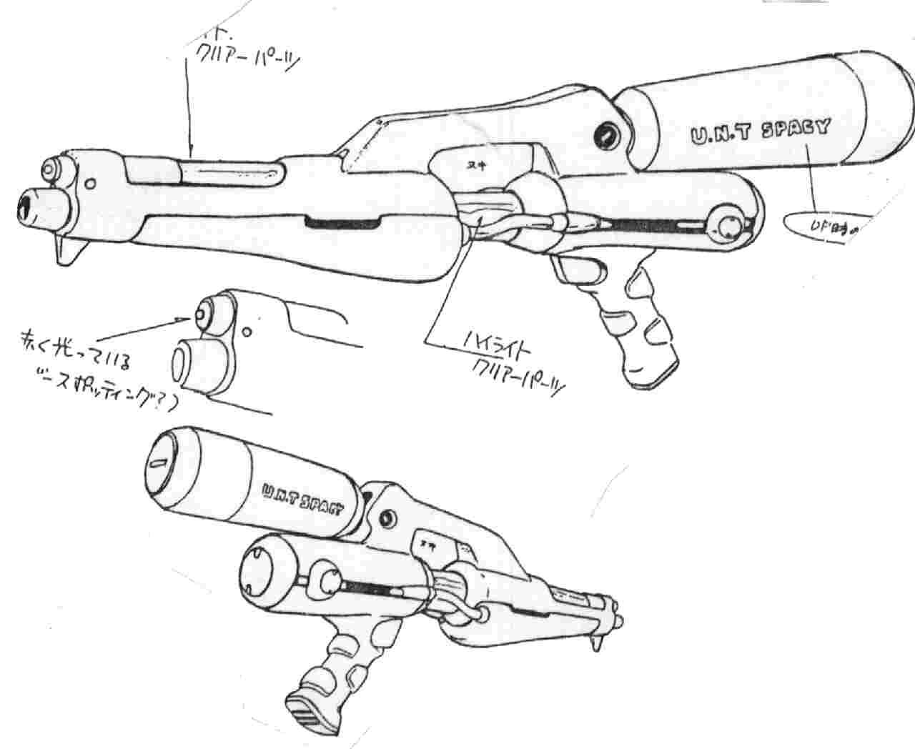 Heavyweapons