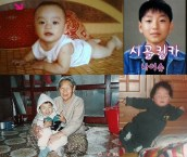 leeteuk-child
