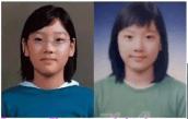 SNSD TaeYeon Kecil 1