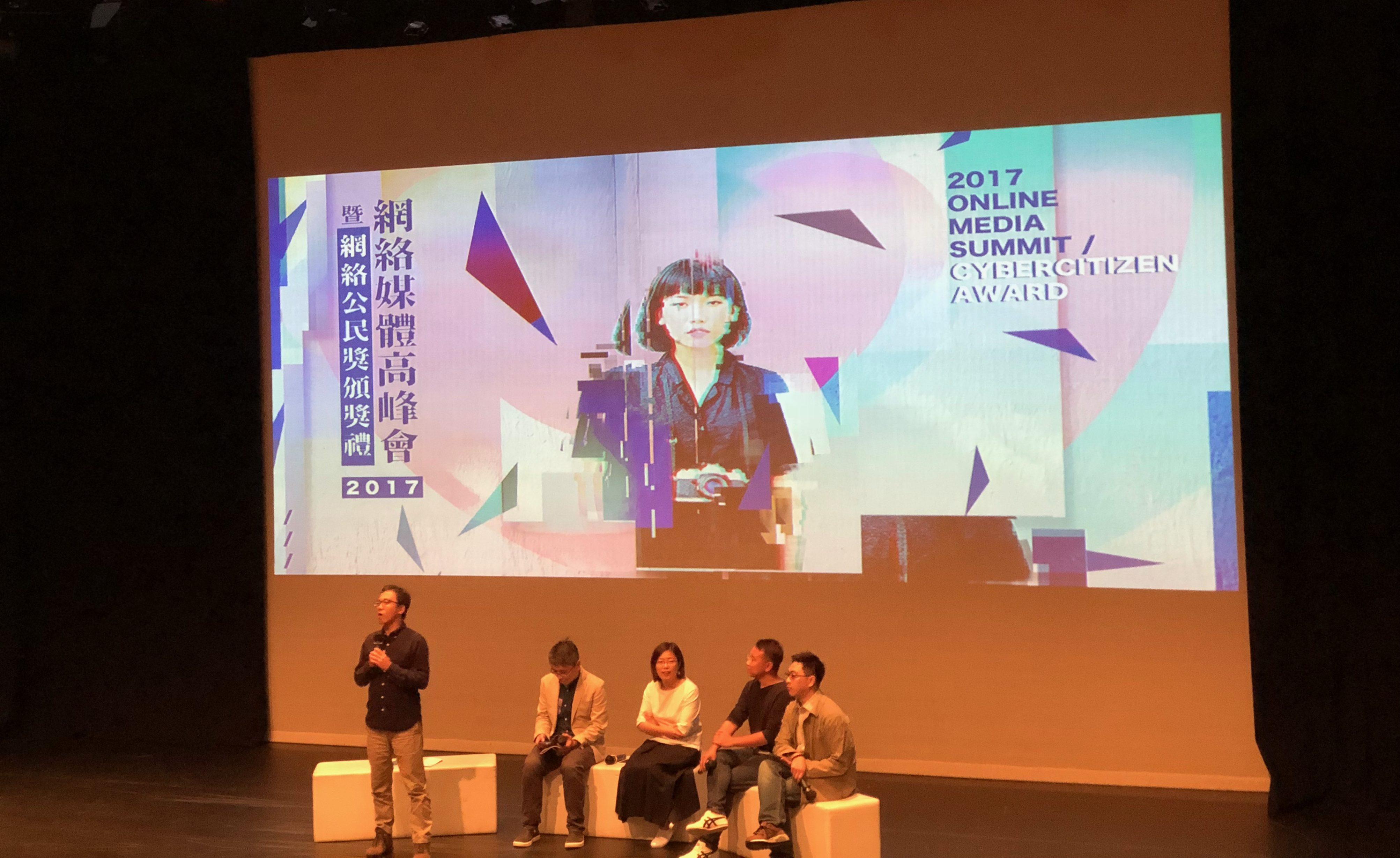 賣數據?賣能力?淺談數據新聞的商業出路 — 香港網絡媒體峯會後感 | The Data & News Society