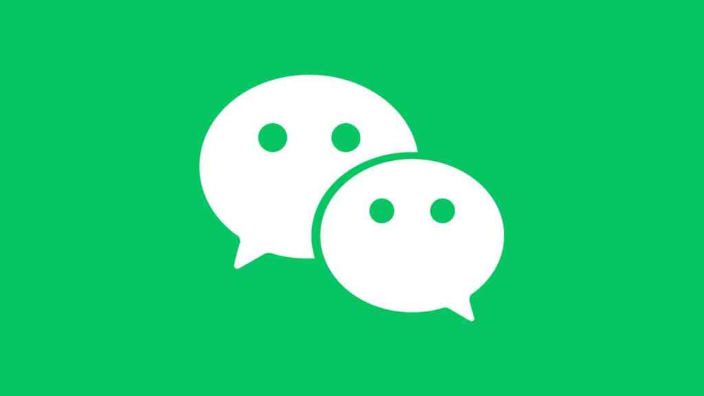 Recover WeChat Account