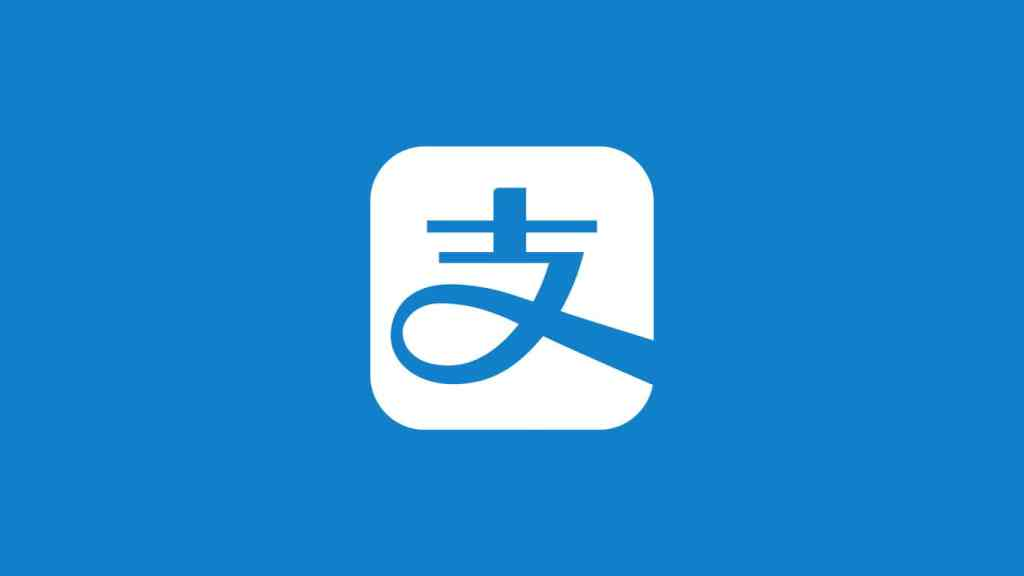 Recover Alipay Account