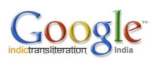 Google translation India