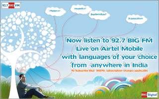 Now Enjoy Live 92.7 BIG FM On your Airtel Mobile