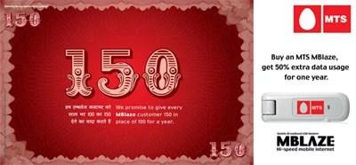 MTS Mblaze 50 percentage extra usage offer