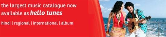 Airtel Online Hellotune and VAS service Website